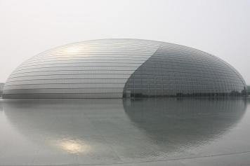 the-chinese-national-centre-for-the-performing-arts-beijing