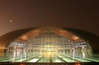 the-egg-building-in-beijing-china